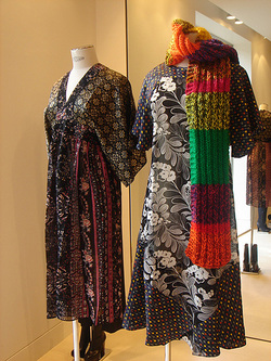 Ashley Brooke Heine CREATEUR tricot gilet veste NEUF CHOCOLAT MARRON